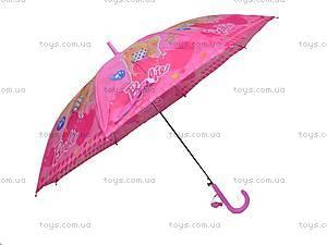 Зонтик «Барби», 10207-3, фото