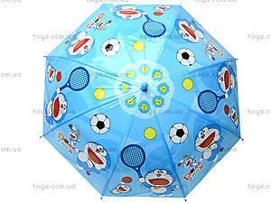 Зонтик детский «Мультфильмы», BT-CU-0001, фото