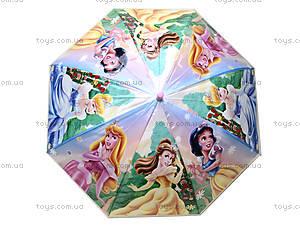 Зонтик детский «Мультфильмы», BT-CU-0001, отзывы