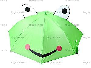 Зонтик детский с глазками, BT-CU-0003