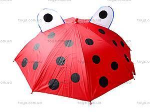 Зонтик детский с глазками, BT-CU-0003, цена