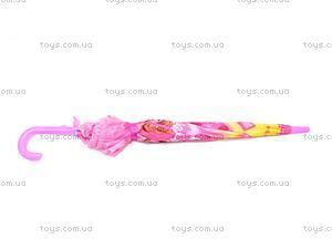 Зонтик для детей, W02-4863, купить
