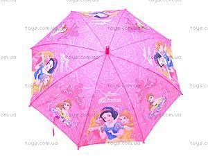 Зонтик для детей, W02-4863, фото