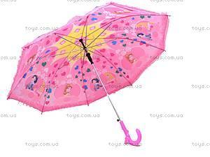 Зонтик для детей, W02-4863