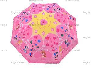Зонтик для детей, W02-4863, отзывы