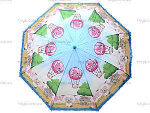 Зонтик для детей «Мультяшки», BT-CU-0004, фото