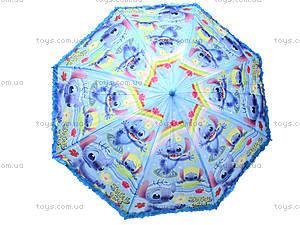 Зонтик для детей «Мультяшки», BT-CU-0004, игрушки