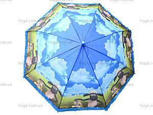 Зонтик для детей «Мультяшки», BT-CU-0004, toys.com.ua