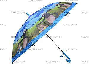 Зонтик для детей «Мультяшки», BT-CU-0004
