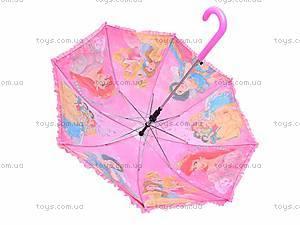 Зонтик для девочек, 3 вида, 10215-24, отзывы