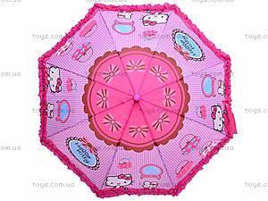 Зонтик для девочек, 3 вида, 10215-24