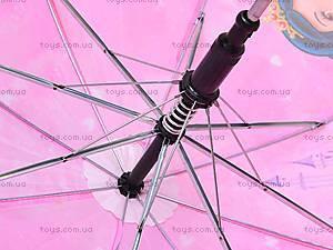 Зонтик для девочек, 3 вида, 10215-24, игрушки