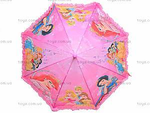 Зонтик для девочек, 3 вида, 10215-24, детские игрушки