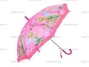 Зонтик для девочки, E03102, купить