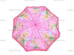 Зонтик для девочки, E03102, фото