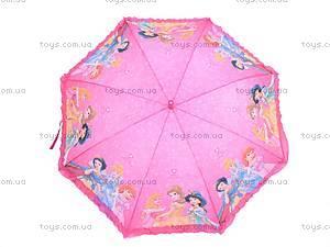 Зонтик для девочки, E03102, игрушки
