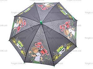 Зонтик «Мультфильмы», 10 видов, BT-CU-0005, отзывы