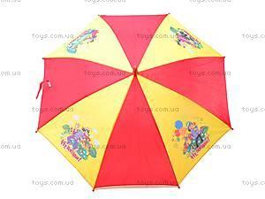 Зонтик «Мультфильмы», W02-11270/127, фото