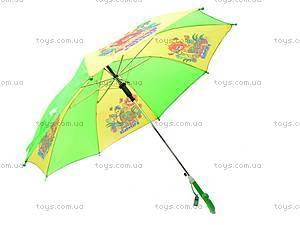 Зонтик «Мультфильмы», W02-11270/127, игрушки