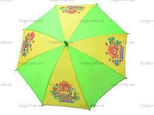 Зонтик «Мультфильмы», W02-11270/127, магазин игрушек