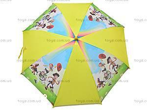 Зонтик с мультгероями, 10215-28, фото