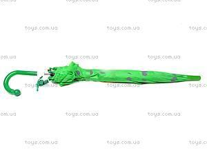 Зонтик в горошек, W10-283, купить