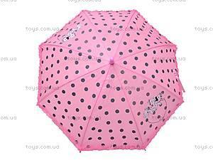 Зонтик в горошек, W10-283, фото