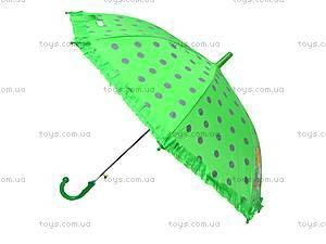 Зонтик в горошек, W10-283, отзывы