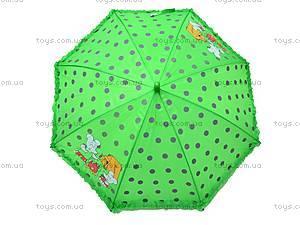 Зонтик в горошек, W10-283