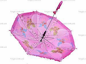 Зонтик Winx с рюшами, 3123, отзывы