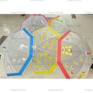 Зонтик для детей, 5 видов, BT-CU-0012