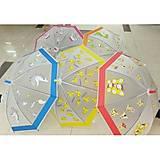 Зонтик для детей, 5 видов, BT-CU-0012, отзывы