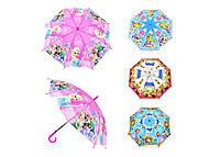 Зонтик для девочек , C23357, фото