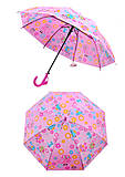 Зонтик, разные виды, C23360, доставка
