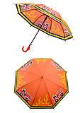 Зонтик, 5 цветовых вариантов, С23349, отзывы