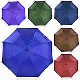 Зонтик 6 цветов однотонный, C31646, отзывы