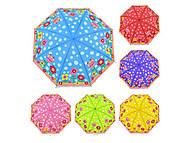 Зонтик «Цветочки», C23351, магазин игрушек