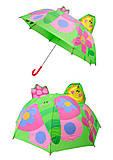 Зонтик 60 см., несколько видов, C23353, игрушки