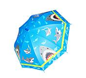Зонтик «Акулы» (синий), BT-CU-0017, купить