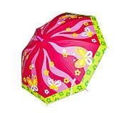 Зонтик «Бабочки» (розовый), BT-CU-0017, купить