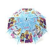 Зонтик «Барби» голубой для девочек, K204F, купить