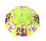Зонтик «Барби» салатовый, K204F, фото