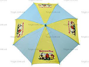 Детский зонтик с мультфильмами, BT-CU-0007, купить