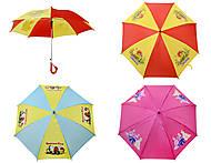 Детский зонтик с мультфильмами, BT-CU-0007