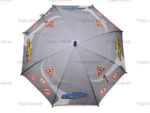 Зонтик от дождя для деток и родителей, BT-CU-0008, фото