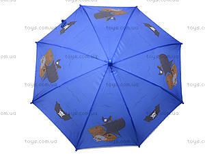 Зонтик от дождя для деток и родителей, BT-CU-0008, отзывы