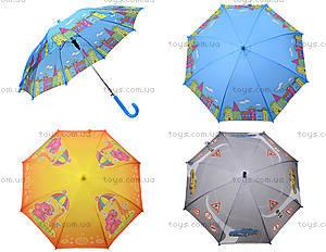 Зонтик от дождя для деток и родителей, BT-CU-0008