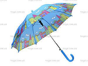 Зонтик от дождя для деток и родителей, BT-CU-0008, цена