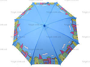 Зонтик от дождя для деток и родителей, BT-CU-0008, детские игрушки
