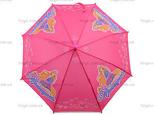 Зонтик от дождя для деток и родителей, BT-CU-0008, магазин игрушек